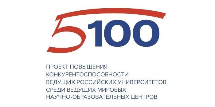 Reinventing Russian Universities as Multi-Purpose Institutions and Nexuses of International Collaboration